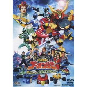 炎神戦隊ゴーオンジャー BUNBUN!BANBAN!劇場BANG!!(通常版) [DVD]|starclub