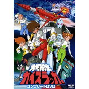 氷河戦士ガイスラッガー コンプリートDVD【初回生産限定】 [DVD] starclub