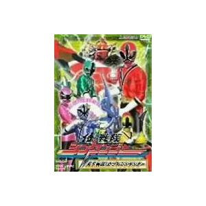 HERO CLUB 侍戦隊シンケンジャー Vol.2 天下無双! カブトシンケンオー [DVD]|starclub