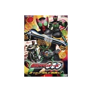 HERO CLUB 仮面ライダーOOO VOL.1 3つのメダルで変身だ! [DVD]|starclub