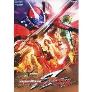仮面ライダーW RETURNS 仮面ライダーアクセル [DVD]|starclub