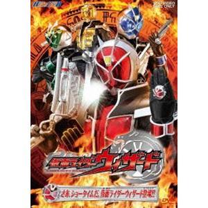 HERO CLUB 仮面ライダーウィザード VOL.1 [DVD]|starclub