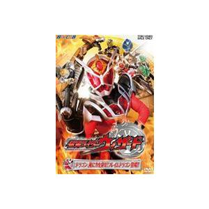 仮面ライダーウィザード VOL.2 ドラゴン、俺に力を貸せ!フレイムドラゴン登場!! [DVD]|starclub