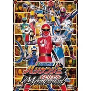 忍風戦隊ハリケンジャーメモリアル [DVD]|starclub