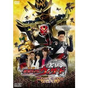 劇場版 仮面ライダーウィザード イン マジックランド [DVD]|starclub