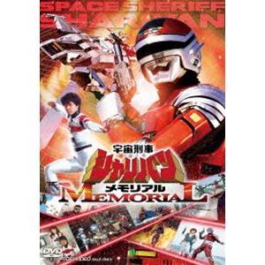 宇宙刑事シャリバンメモリアル [DVD]|starclub