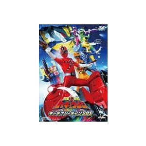 烈車戦隊トッキュウジャー THE MOVIE ギャラクシーラインSOS [DVD]|starclub