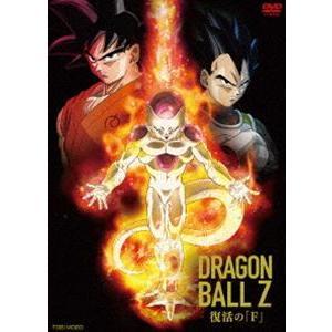 ドラゴンボールZ 復活の「F」 [DVD] starclub