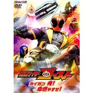 仮面ライダーゴースト VOL.1 カイガン 俺! 命燃やすぜ! [DVD]|starclub