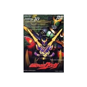 仮面ライダー クウガ Vol.10 [DVD]|starclub