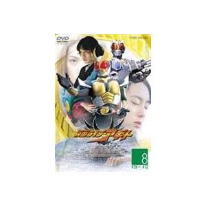 仮面ライダー アギト VOL.8 [DVD] starclub