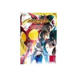 仮面ライダー アギト VOL.9 [DVD] starclub