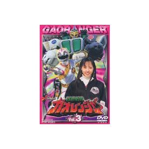 百獣戦隊ガオレンジャー Vol.3 [DVD]|starclub