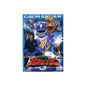 百獣戦隊ガオレンジャー Vol.7 [DVD]|starclub