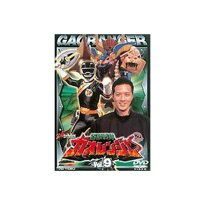百獣戦隊ガオレンジャー Vol.9 [DVD]|starclub