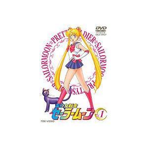 美少女戦士セーラームーン VOL.1 [DVD]|starclub