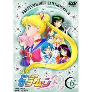 美少女戦士セーラームーンR VOL.6 [DVD]|starclub