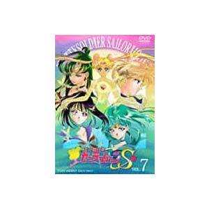 美少女戦士セーラームーンS VOL.7(最終巻) [DVD]|starclub