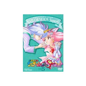 美少女戦士セーラームーンSuperS VOL.5 [DVD]|starclub