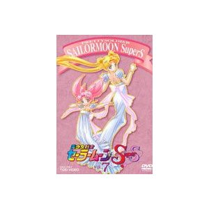 美少女戦士セーラームーンSuperS VOL.7(最終巻) [DVD]|starclub