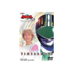 未来戦隊タイムレンジャー VOL.2 [DVD]|starclub