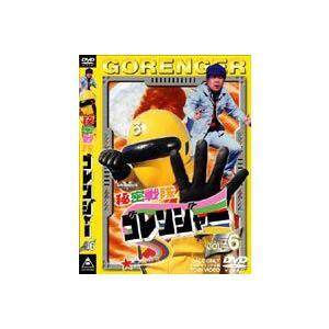 秘密戦隊ゴレンジャー Vol.6 [DVD]|starclub