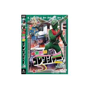 秘密戦隊ゴレンジャー Vol.9 [DVD]|starclub