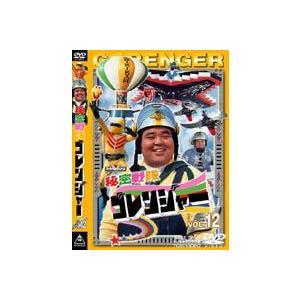 秘密戦隊ゴレンジャー Vol.12 [DVD]|starclub