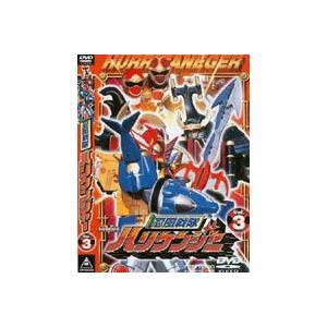 忍風戦隊ハリケンジャー VOL.3 [DVD]|starclub