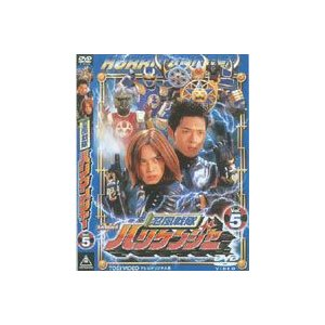 忍風戦隊ハリケンジャー VOL.5 [DVD]|starclub