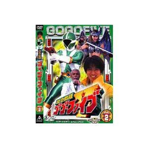 救急戦隊ゴーゴーファイブ Vol.2 [DVD] starclub