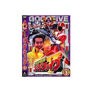 救急戦隊ゴーゴーファイブ Vol.3 [DVD] starclub