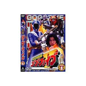 救急戦隊ゴーゴーファイブ Vol.6 [DVD] starclub