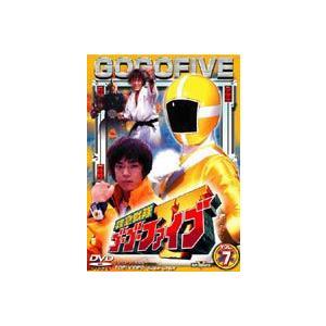 救急戦隊ゴーゴーファイブ Vol.7  DVD