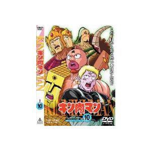 キン肉マン VOL.10 [DVD]|starclub