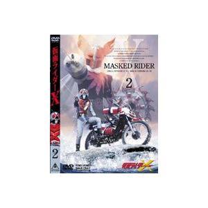 仮面ライダー X Vol.2 [DVD] starclub