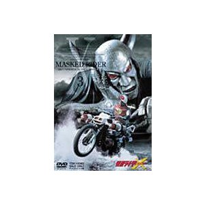 仮面ライダー X Vol.3(完) [DVD] starclub