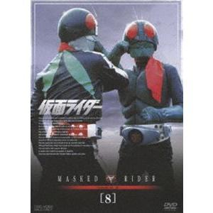 仮面ライダー VOL.8 [DVD]|starclub