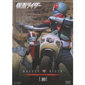 仮面ライダー VOL.10 [DVD]|starclub
