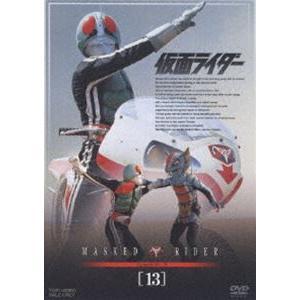 仮面ライダー VOL.13 DVD の商品画像|ナビ