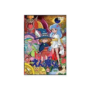 ドロロンえん魔くん VOL.1 [DVD]|starclub