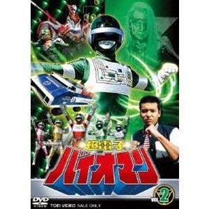 超電子 バイオマン Vol.2 [DVD]|starclub