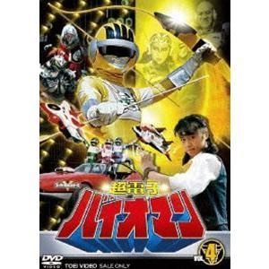 超電子 バイオマン Vol.4 [DVD]|starclub
