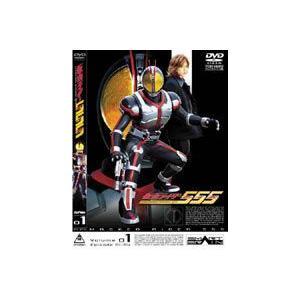 仮面ライダー 555(ファイズ) Vol.1 [DVD] starclub