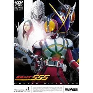 仮面ライダー 555(ファイズ) Vol.11 [DVD] starclub