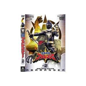 爆竜戦隊アバレンジャー Vol.2 [DVD]|starclub