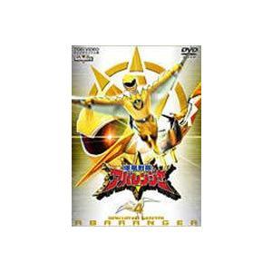 爆竜戦隊アバレンジャー Vol.4 [DVD]|starclub