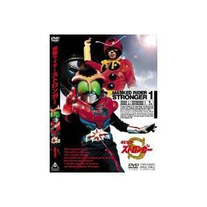 仮面ライダー ストロンガー Vol.1 [DVD] starclub