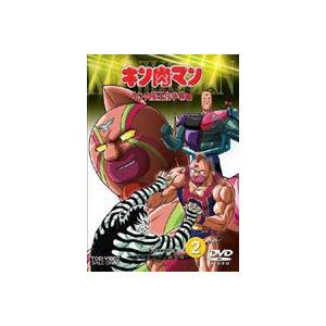 キン肉マン キン肉星王位争奪編 Vol.2 [DVD]|starclub