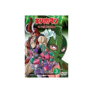 キン肉マン キン肉星王位争奪編 Vol.3 [DVD]|starclub